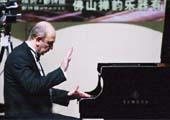 欧洲著名钢琴家尼古拉·克雷然诺夫斯基曾就读俄罗斯圣彼得堡音乐学院